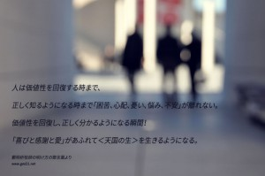 20150421-16-17_Ja