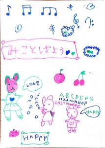 ファイル©摂理hiroko