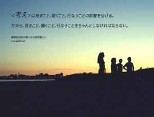 seturi20150720
