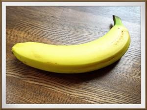 スタババナナ